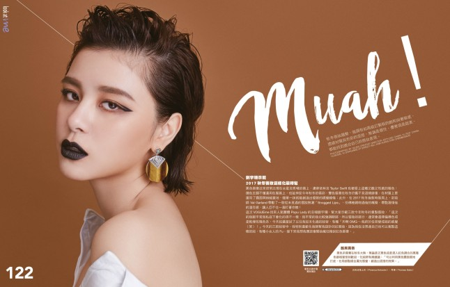 IMG_4795 - 髮型師阿乾老師 Hair Stylist A-Gan