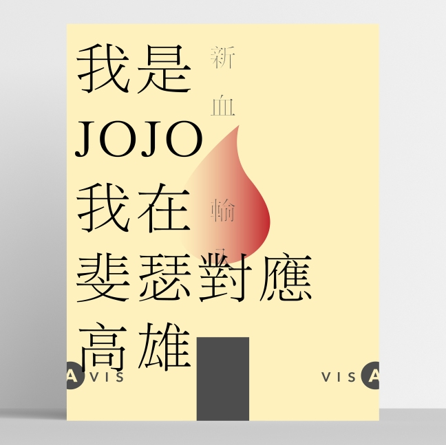 One-Poster-Mockup-CC-JOJO